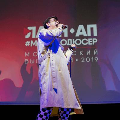 Живые прослушивания «Лайн-ап #Моспродюсер | Московский Выпускной 2019»