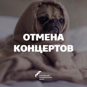 #Моспродюсер с заботой о твоем здоровье