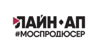 ЛАЙН-АП #МОСПРОДЮСЕР