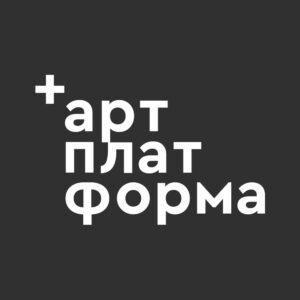 «Театральный календарь» арт-платформы #Моспродюсер на Никитском бульваре