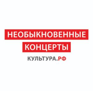 """Онлайн-мероприятия #Моспродюсер на """"Культура.РФ"""""""