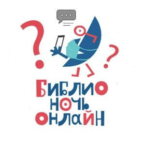 Бесконтактный спектакль от Арт-платформы #Моспродюсер