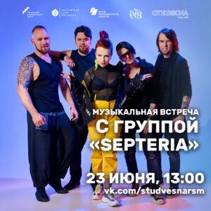 Резиденты #Моспрдюсер в эфире Студенческой весны