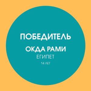 Победитель онлайн-киношколы Культпросвет
