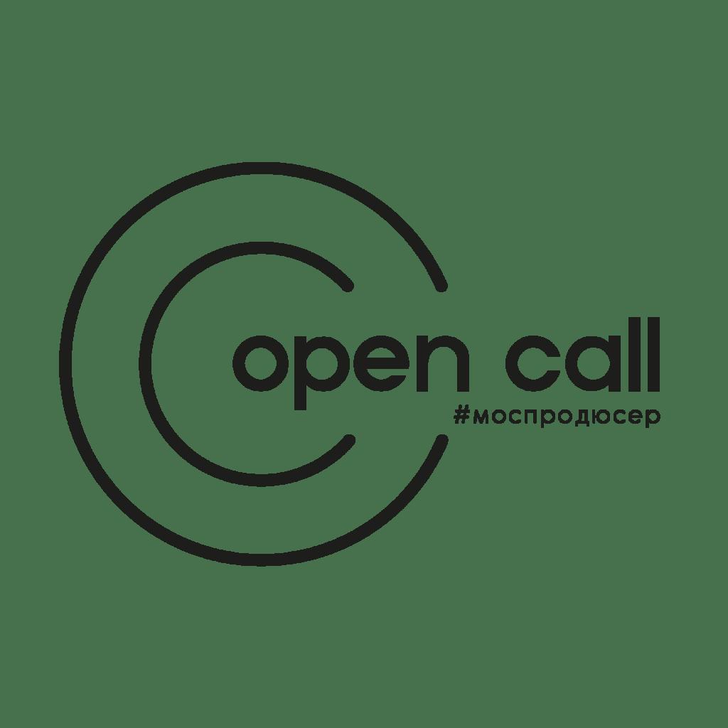 Open Call #Моспродюсер